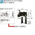 網戸用戸車(HH-2K-32777) YKK スライド網戸 引違い窓用網戸 引き違い窓用網戸 網戸 2H 2M 4MC 4AM KH 5PH
