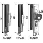 引戸錠セット 2枚建用(HH-J-0818) 玄関引戸 玄関引き戸 玄関 引戸 引き戸 鍵 錠 交換 取り替え 錠セット