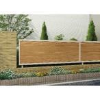 YKKAPガーデンエクステリア フェンス ルシアスフェンス F02型(横目隠し) 木調色:T60[幅1975mm×高600mm] YKK YKKフェンス アルミフェンス 境界フェン