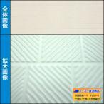 YKKAPアルミ外壁材アルカベール ハイスタンダードシリーズ カーレ[単色塗装] 外壁材本体:シェルホワイト(8枚入り) 外装材 サイディング サイジング
