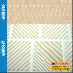 YKKAPアルミ外壁材アルカベール ハイスタンダードシリーズ カーレ[ツートーン塗装] 外壁材本体:ハーモニーホワイト(8枚入り) 外装材 サイディング サイ