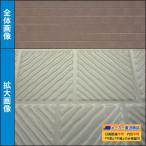 YKKAPアルミ外壁材アルカベール ハイスタンダードシリーズ カーレ[単色塗装] 外壁材本体:ストーンベージュ(8枚入り) 外装材 サイディング サイジング