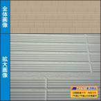 YKKAPアルミ外壁材アルカベール ハイスタンダードシリーズ フレス[単色塗装] 外壁材本体:ストーンベージュ(8枚入り) 外装材 サイディング サイジング