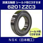 ベアリング NSK 単列深溝玉軸受 6201ZZC3 シールド形C3すきま 日本精工