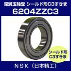 ベアリング NSK 単列深溝玉軸受 6204ZZC3 シールド形C3すきま 日本精工