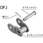 OFJ EK50 SS300 ステンレスチェーン SUS オフセットリンク 江沼チェーン EKチェーン