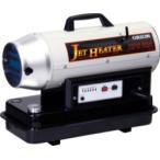 ジェットヒーター 業務用暖房器 HPE80A 可搬式 温風機 オリオン