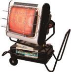 ジェットヒーター 業務用暖房器 HRR480B-S エコサイレンス 赤外線 ブライトヒーター オリオン 自動首振り機能付 省エネ