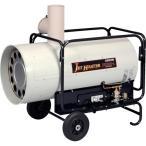 ジェットヒーター 業務用暖房器 HS290-L 熱交換 温風機 オリオン