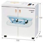 シグマー技研 SGX-C3114SP 業務用 シュレッダーコンパクト パワフル シュレッター 裁断機 書類 送料無料