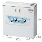 シグマー技研 SGX-C3132SP 業務用 シュレッダー スリムボディ オートプレス シュレッター 裁断機 書類  送料無料