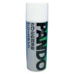 スリーボンド さび止め潤滑剤 パンドー18C TB18C グリース状皮膜 420ml ThreeBond
