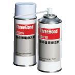 スリーボンド 接点導電復活剤 TB2501S 180ml 黄色半透明 ThreeBond