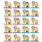 Yahoo!ほくとく決定版 江戸落語名人芸CDシリーズ 20枚組(AJ2001〜2020)〔送料無料〕