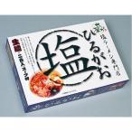 全国名店ラーメン(小)シリーズ 東京ラーメンひるがお SP-42 〔10個セット〕