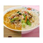 レンジで簡単 長崎ちゃんぽん&坦々麺 10食
