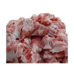 国産豚小間肉 2kg