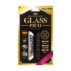 ショッピングschott Revolution GLASS PICO 0.14 iPhone 6Sガラス保護フィルム 302811