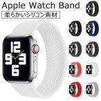 アップルウォッチ バンド Apple watch series5 4 3 2 1 ベルト シリコーン 編組バンド 腕時計ベルト 44mm 40mm 38mm 42mm 伸縮可能 プラスチック