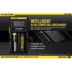 NITECORE D2 ナイトコア 全自動デジタル/マルチ充電器 Digicharger D2