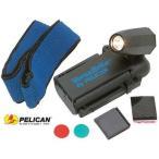 【CSA / FM / MSHA 認証 防爆ライト】Pelican 2250 VersaBrite Deluxe Light Kit
