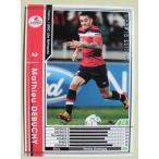 「WCCF IC 2011-2012 ARSENAL FC」 069/384 サッカー:トレーディングカード
