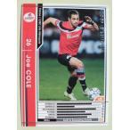 「WCCF IC 2011-2012 ARSENAL FC」 072/384 サッカー:トレーディングカード