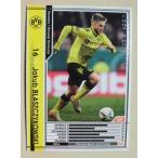「WCCF IC 2011-2012 ARSENAL FC」 103/384 サッカー:トレーディングカード