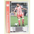 「WCCF IC 2011-2012 ARSENAL FC」 131/384 サッカー:トレーディングカード