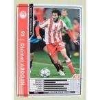 「WCCF IC 2011-2012 ARSENAL FC」 137/384 サッカー:トレーディングカード