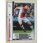 「WCCF IC 2011-2012 ARSENAL FC」 150/384 サッカー:トレーディングカード