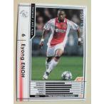 「WCCF IC 2011-2012 ARSENAL FC」 153/384 サッカー:トレーディングカード