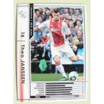「WCCF IC 2011-2012 ARSENAL FC」 155/384 サッカー:トレーディングカード