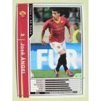 「WCCF IC 2011-2012 ARSENAL FC」 178/384 サッカー:トレーディングカード