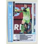 「WCCF IC 2011-2012 ARSENAL FC」 225/384 サッカー:トレーディングカード