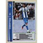 「WCCF IC 2011-2012 ARSENAL FC」 261/384 サッカー:トレーディングカード