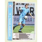 「WCCF IC 2011-2012 ARSENAL FC」 276/384 サッカー:トレーディングカード