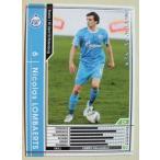 「WCCF IC 2011-2012 ARSENAL FC」 277/384 サッカー:トレーディングカード