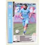 「WCCF IC 2011-2012 ARSENAL FC」 280/384 サッカー:トレーディングカード
