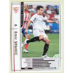 「WCCF IC 2011-2012 ARSENAL FC」 325/384 サッカー:トレーディングカード