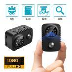 小型カメラ 隠しカメラ 長時間録画 USB 高画質 防犯カメラ フルHD 1080P 赤外線 PIR人感センサー 動体検知 暗視機能 90日間稼働 8時間連続録画 1年保証 送料無料