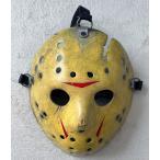 ジェイソン ホッケーマスク パート8 プロップレプリカ ファイバーグラス製(取り寄せオーダー)