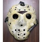ジェイソン ホッケーマスク 7(スクラッチ版) プロップレプリカ ファイバーグラス製(取り寄せオーダー)