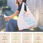 スマイル にこちゃん エコバッグ マルシェバッグ オルテガ(Lサイズ) お買い物 バッグ ハワイアン雑貨 ハワイアン フラガール