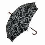 ハワイアン 傘  ハワイアン雑貨 Hula Lani フララニ ワンタッチ 雨傘 晴雨兼用 長傘 男女兼用(ホヌ ブラック) サーフブランド