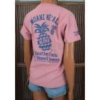 レディース 半袖 Tシャツ ハワイアン アロハメイド (レディース/M.ピンク) ハワイアン雑貨 フララニ サーフブランド 雑貨 メール便対応可 202MA2ST042
