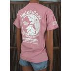 レディース 半袖 Tシャツ ハワイアン アロハメイド (レディース/M.ピンク) ハワイアン雑貨 フララニ サーフブランド 雑貨 メール便対応可 202MA2ST052