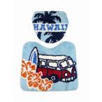 ハワイアン パームツリー、バス、ハイビスカス ウォシュレット用 トイレマット&フタカバー 2点セット(ワーゲンバス/ブルー)☆ハワイアン 雑貨