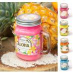 ハワイアン 芳香剤 グラス フレグランス ハワイアン雑貨 消臭効果有り おしゃれ 可愛い ハワイ お土産 アロマ インテリア ハワイアン 雑貨 ハワイ雑貨