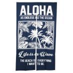 ハワイアン雑貨 インテリア ハワイアン 雑貨 エンドレスアロハノレン(ネイビー) のれん 暖簾 メール便対応可 ハワイアン雑貨 ハワイ お土産